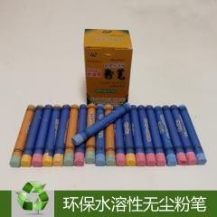 兴文水溶性粉笔 彩色 (20只/盒、60盒) JX.002