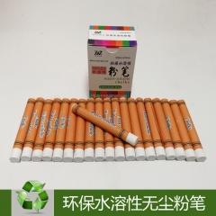兴文水溶性粉笔 白色(20只/盒、60盒)JX.003