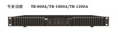 ITC  TR-1200A 专业功放  货号100.ZJ176