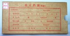 办公、财政、行政用品欣惠* 1#牛皮纸开口会计凭证盒档案盒10个/组 货号100.MZ