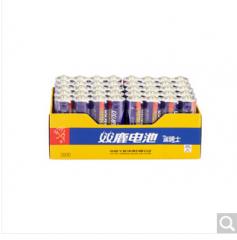 双鹿电池 双鹿 5号电池五号碳性电池5号 40粒装 货号100.CH2034