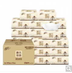 清风 (APP) 抽纸 原木纯品 2层200抽软抽*24包纸巾(新老包装交替发货)(整箱销售)       QJ.042