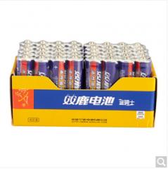 双鹿 7号电池七号碳性电池7号AAA电池40粒装 低功耗玩具无线键盘鼠标电池 货号100.CH2035