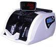 惠朗JBYD-S350C(B)点钞机磁特征鉴别安全线鉴别红外反射鉴别多光谱鉴别幅面鉴别 货号100.yt4