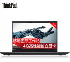 ThinkPad 联想 P51 15.6英寸移动图形工作站 四核 4G独显 i7-7820HQ 16G 256+1T@21CD 货号100.JM319