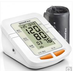 鱼跃(YUWELL)电子血压计 家用智能上臂式YE660C   货号100.HW024