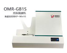 光标阅读机阅卷机上门安装培训OMR-GB1S 货号100.JM