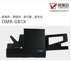 光标阅读机OMR-GB1X 货号100.JM