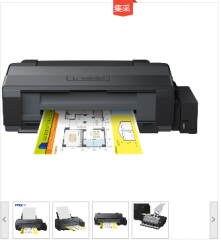 爱普生(EPSON) 彩色墨仓式喷墨打印机 L1300 A3幅面 黑色  货号100.HW038