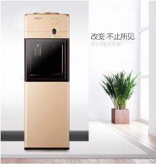 沁园(QINYUAN) 饮水机即热式5秒沸腾饮水器双门立式 冷热型YLD9586W 货号100.CK1