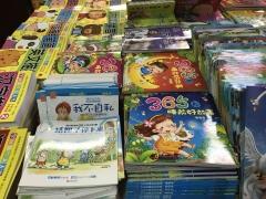 幼儿图书 精美图书  0-3-6岁 (图书内容随机) 货号100.JQ052