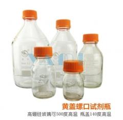 丫米 高硼硅玻璃试剂瓶 3.3 蜀牛螺口橙色盖 耐高温PP瓶盖防滴漏圈 2000ml 货号100.MZ