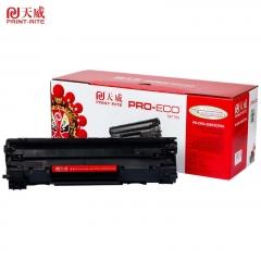 天威 PR-CE278A/CRG328硒鼓适用惠普HP 1536DNF 佳能Canon MF4752货号100.JQ069