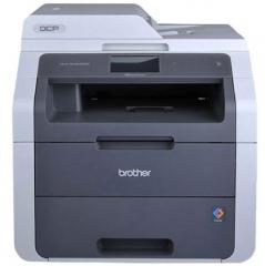 兄弟DCP-9020CDN彩色一体激光打印机 货号100.yt38