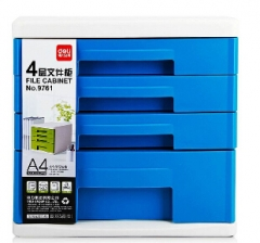 得力 9761 四层文件柜桌面文件柜 265x344x249m (单位:只) 蓝色货号100.LS