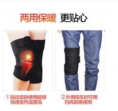 雅泰斯(VATASO)护膝 保暖自发热男女运动跑步 磁疗养护款(1对装) 货号100.MZ