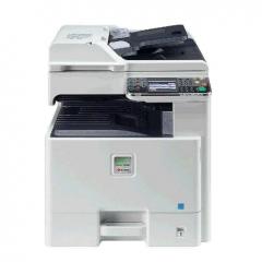 京瓷(KYOCERA)FS-C8520MFP 彩色A3复印机打印机扫描 货号100.Ai100