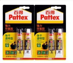 汉高百得(Pattex)PKM12C-1 强力环氧胶 修补AB胶 双组份环氧万能胶水 高粘力 快干透明型 2支装 货号100.MZ