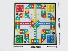 先行者飞行棋磁性 折叠棋盘 儿童益智便携式送骰子 大号D-5 货号100.X1132