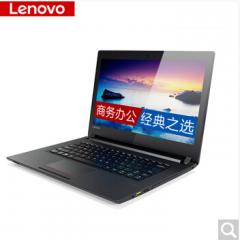 联想 昭阳E42-80109 笔记本电脑 I7-6567U/集成/8G/1T/2G独显/DVDRW/LED/14英寸 货号100.ZL
