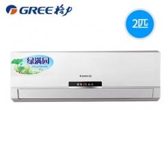 格力空调 KFR-50GW/K(50556)A2-N1 定频 冷暖小2匹 壁挂式空调 货号100.HY411