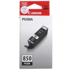 佳能(Canon) PGI-850 PGBK 标准容量 黑色 货号100.JQ33