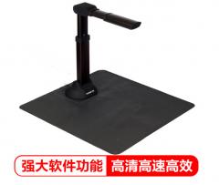 方正(Founder)Q1500高拍仪扫描仪1500万像素A3 货号100.S1569