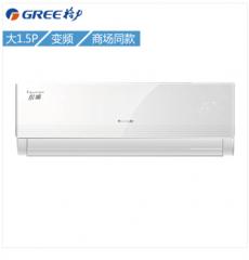 格力(GREE)二级变频空调 大1.5匹挂机 KFR-35GW/(35592)FNDa-A2 悦雅 货号100.CH2087