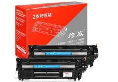 绘威 FX-9大容量黑色硒鼓两支装/组 (适用佳能MF4012b MF4010b LBP2900 HP1020 1018 1010 M1005) 货号100.MZ