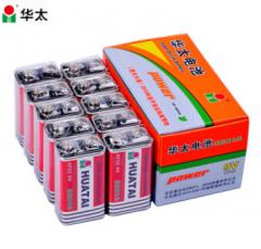 华太F22/9V碳性电池  6F22方形无汞碳性 电池10粒盒装 货号100.JQ445