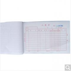 通立莱(TonLiL) 出库单入库单 无碳复写收据 0/包一本20份 四联入库单32K(10本)货号100.CH2096