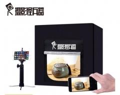 摄影怪兵器/hakutatz/LED迷你柔光箱摄影灯箱小型简易拍照摄影棚 电商拍摄器 无影灯+(40cm2灯(升级调光)) 货号100.MZ