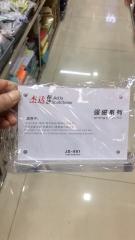 国产强磁台签 100*200 横版 货号100.S1582