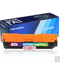 天派适用惠普HP MFP M775DN硒鼓M775F粉盒HP700 HP651A打印机墨盒 CE340a硒鼓 黑色 货号100.CH2098