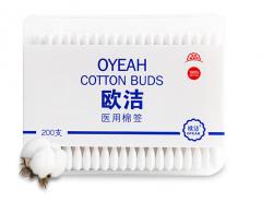 欧洁(oyeah)医用卫生棉签 纸棒双头7.5cm 200支/盒 货号100.S1586