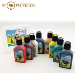 鸵鸟8色儿童国画彩墨提盒1瓶100g 1盒8瓶 1箱*12盒  货号100.yt294