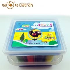 鸵鸟12色儿童荧光彩墨提盒1瓶100g 1盒12瓶 1箱*12盒    货号100.yt296