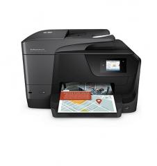 惠普 HP A4彩色喷墨传真多功能一体机 OfficeJet Pro 8710 (打印、复印、扫描、传真)货号100.JM425