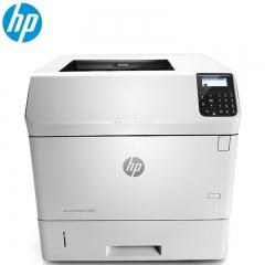 惠普(HP) 惠普hp 605系列 A4黑白激光打印机 hp605DN双面打印+网络打印 货号100.JM