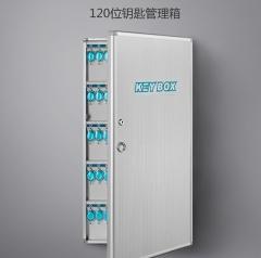 金隆兴(Glosen) B1120 铝合金 120位钥匙箱带锁 货号100.CH2145