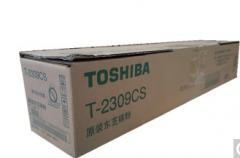 东芝(TOSHIBA)T-2309系列原装粉盒 适用东芝2303/2309/2809 T-2309CS标准 货号100.ZJ198