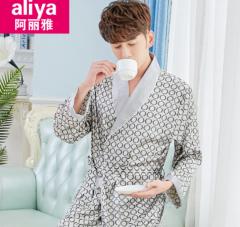 阿丽雅睡衣男士春秋季家居服ALY20051-9 银灰色 货号1000.S1607