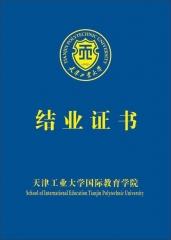 结业证书(可定制类) 1000个/组 货号100.ZJ