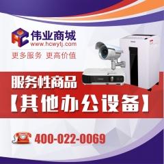 HP Color LaserJet Pro MFP M277系列 打印机维修服务 货号100.YH