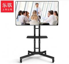 乐歌 32-65英寸电视推车支架 移动电视挂架架子 电视机落地支架 会议室/家用 货号100.MZ