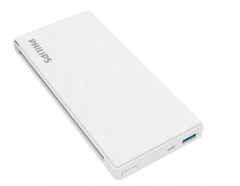 飞利浦20000毫安移动电源/充电宝 超薄小巧聚合物 自带苹果认证线 DLP1201V白色 货号100.MZ