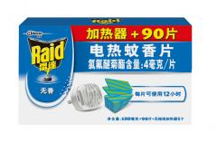 雷达 电热蚊香片 无香型 加热器+90片 驱蚊 电蚊香片 货号100.S1622