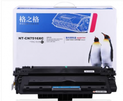 格之格Q7516A大容量硒鼓NT-CN7516XC适用惠普HP 5200 5200n 5200LX 5200tn  货号100.ZJ206
