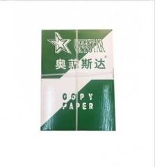 奥菲斯达打印纸复印纸B5-70G-白色-500张/包  8包/箱-10箱/组 货号100.XH414