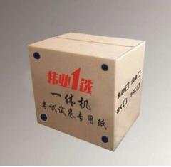 速印纸试卷纸考试纸8K-60g-白色-2000张/包- 2包/令     JX.70